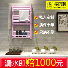 Бор грамм дейтон нагреватель мелкие штук задний корзины ванная комната сталь для полотенец вода теплый домой радиатор самолично коллекция теплый настенный