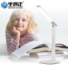 Сидеть получить положительный безопасность лампа для защиты глаз уход за детьми глазные студент запись свет запись стол настольные лампы