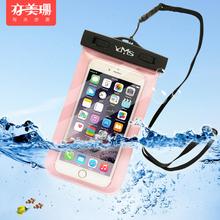 Также прекрасный коралловый предотвращение мобильных телефонов гидратация huawei samsung сяоми яблоко 6 общий пузырь спа праздник плавать водонепроницаемый крышка
