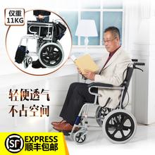 Постоянный время удобный круглый стул сложить легкий старики инвалид болезнь рабочая сила толкать поколение автомобиль пожилой заряд газ сверхлегкий портативный путешествие