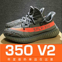 Kanye West Yeezy Boost 350 v2 Review Legit Check