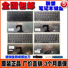 Подходит для объединение S300 S400 S405 U410 U310 клавиатура черный ящик белая коробка серебро рамы