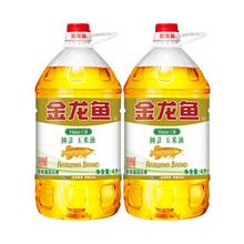 Золотой дракон рыба чистый кукуруза масло 4L*2 еда использование масло не- поворот база потому что пресс экстракт