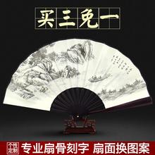 Веер сложить вентилятор китайский ветер классическая древний поколение лето сложить вентилятор мужчина древность веер ретро сложить вентилятор сделанный на заказ стандарт