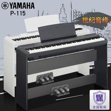 Yamaha электричество пианино P115B P-115WH для взрослых начинающий специальность электронный цифровой пианино 88 связь вес молоток