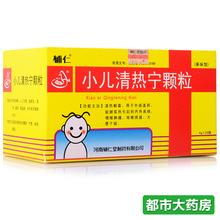 Вспомогательный благожелательность небольшой ребенок ясно горячей довольно гранула ( фруктовый тип ) 4g*20 мешок / коробка