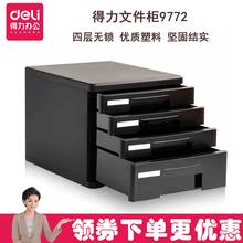 Компетентный стол поверхность картотеки данные кабинет хранение кабинет ящик стол на картотеки пластик без замка 9772