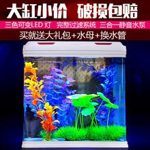 Свободный сокровище стекло аквариум вода гонка коробка небольшой рабочий стол аквариум золотая рыбка тропические рыбы аквариум группа кислород фильтрация LED свет