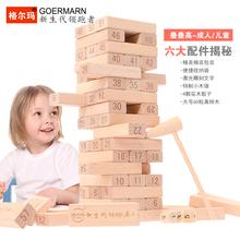 Сетка ваш частица для женского имени большой размер 60 зерна геморрой высокий для взрослых головоломка привлечь строительные блоки стол тур ребенок геморрой музыка игрушка слой за слоем сложить