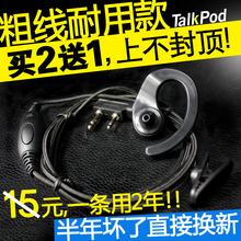 Купить 2 отдавать 1 портативный для говорить машинально наушники гарнитура универсальный ухо наушники линия с креплением-крючком стиль толстые линии общий