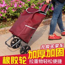 Какао еще хорошо корзина сложить портативный купить блюдо автомобиль багаж автомобиль тележка всадник тележки трейлер предплечье корзина