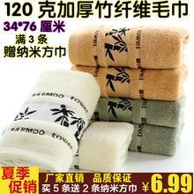 Акции толстый бамбук волокно полотенце мягкий абсорбент уголь косметология мыть тряпка для мытья посуды бесплатная доставка соотношение хлопок хорошо использование