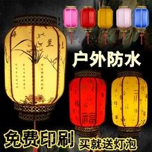 Новый большой красный дыня античный овчина фонарь стандарт на открытом воздухе водонепроницаемый китайский стиль декоративный на открытом воздухе брелок реклама фонарь
