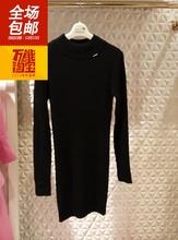 Человек я (часть женского имени) раб качественная продукция из специализированного магазина 2015 новый зима свитер черный цветок серый MF4WJ029