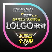 Logo дизайн производство компания бизнес оригинал регистрация товарный знак значок еда напиток магазин аватарка дизайн vi шрифты
