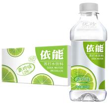 【 рысь супермаркеты 】 в соответствии с может напитки лайм вкус провинция сучжоу борьба вода 350ml*15 бутылка / коробка слабый щелочной секс напиток потребление воды