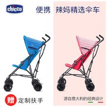 Chicco мудрость высокий Snappy ребенок тележки ребенок четыре сезона детей руки толкать сложить портативный зонт автомобиль дети