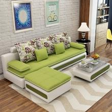 Простой современный небольшой квартира ткань диван мебель угол съемный кожа с ткань диван гостиная помощь сочетание