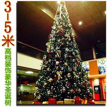 3 минкин наряд елки 4 метр рождество декоративный подарок 5 метр елки книга в твердой обложке пакет рождество статьи бесплатная доставка