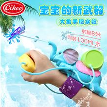 Подлинный CIKOO ребенок водяной пистолет игрушка запястье стиль вода слон водяной пистолет песчаный пляж купание мини водяной пистолет