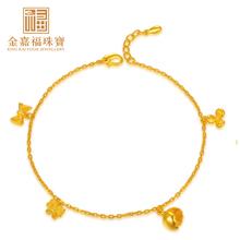 Золото хорошо благословение золото ножная цепь женщина чистое золото 999 лодыжка цепь свежий оболочка подвески женщины золотой ювелирные изделия