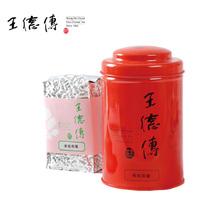 Король мораль биография чай деревня жасмин чай 150g тайвань оригинал жасмин черный дракон чай ароматный чай чай