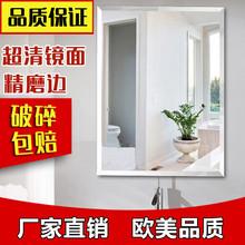 Бескаркасный паста стена туалет ванная комната ванная комната зеркало до пояса настенный декоративный мойте руки бассейн мыть тайвань перфорация зеркало