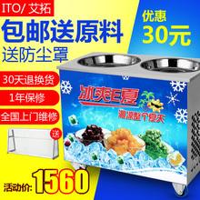 Ай развивать жарить лед машинально жарить йогурт машинально бизнес жарить кашица машинально жарить молоко фрукты машинально жарить мороженое объем дважды круглый горшок