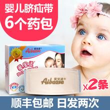 Ребенок пупок грыжа группа грыжа с небольшой ребенок младенец младенец новорожденных выдающийся рубец пупок паста ребенок медицинская пупок грыжа мешок грыжа пакет
