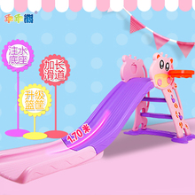 Небольшой сгущаться слайды комнатный ребенок пластик слайды сочетание домой ребенок вверх и вниз скольжение слайды игрушка