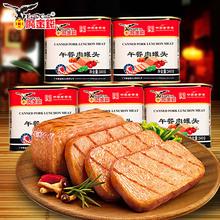 Орел деньги обед мясо бак глава еда 340g*5 блюдо сэндвич матч блюдо что еда свинья мясо бак глава мясо продукты