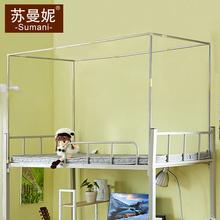 Провинция сучжоу человек часть женского имени студент комната с несколькими кроватями сетка от комаров протяжение стоять шторы полюс плоский верх сон комната верхняя полка нержавеющие стальные трубы монтаж