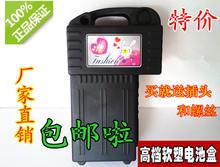 Электромобиль ящик аккумуляторной батареи аккумуляторная батарея коробка 48V12AH аккумулятор оболочка любовь частица для женского имени новый день птицы подожди общий спеццена доставка включена
