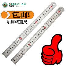 Сгущаться правитель не содержат объектив правитель 15cm30cm50cm1 метр 2 сталь доска правитель плотник градация правитель измерение инструмент