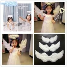 Ангел перо крыло ребенок для взрослых производительность реквизит этап переходный мостик невеста цветок ребятишки играть юань день рождество реквизит
