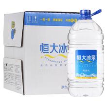 【 рысь супермаркеты 】 постоянный большой лед весна напиток использование природный мое весна вода 4L*4 баррель / коробка в бутылках чистый вода