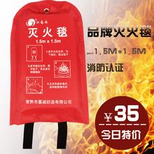 Бесплатная доставка 1.5 метр X1.5 метр стекло волокно погашение одеяло несгораемый одеяло побег сырье одеяло пожаротушение проверять подлинность подлинный