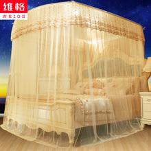 Протяжение сетка от комаров U введите три открыто опора из нержавеющей стали 1.2 принцесса ветер дворец двойной домой 1.5 метр 1.8m кровать