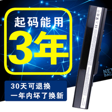 ASUS asus x42J K42J K52J A32-K52 A42J K42D A52j ноутбук аккумулятор