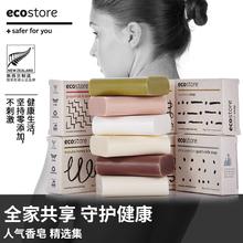 Ecostore натуральные импорт туалетное мыло 80g*6 купаться мыть ванна мыло новая зеландия подлинная мужчина женщина мыло