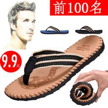 Лето лето шлепанцы шлепанцы мужчина сандалии скольжение клип торможение толстая корка песчаный пляж обувной волна клип ступня торможение черный