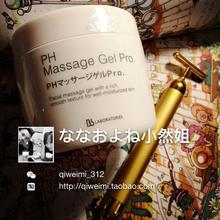 Для что она это что пожар ~! япония Bb laboratories шина блюдо вегетарианец массаж крем PH сокращаться волосы отверстие 300g