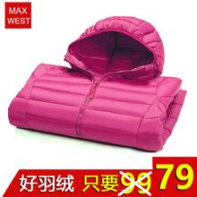 Max West новая весна модель тонкий куртка женский краткое модель облегающий, южнокорейская версия закрытый тонкая модель пальто на открытом воздухе волна