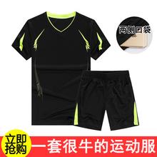 Свободный размер больше и шире движение быстросохнущие тонкая модель короткий рукав бадминтон установите мужчина лето фитнес бег одежда воздухопроницаемый