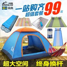 Winpolar/ палатка на открытом воздухе 2 люди автоматическая 3-4 другие люди суд два комната зал дикий иностранных кемпинг кемпинг статьи