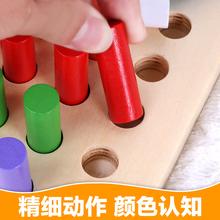 1-2-3 детей в возрасте ребенок ребенок монгольский клан обучения в раннем возрасте строительные блоки головоломка цвет познавательный монте шаттл (челнок) прибыль хорошо шаг сделать