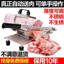 Бизнес домой овец мясо нарезанный машинально Полоскание корова овец мясо вырезать мясо лист машина не нержавеющая сталь овец мясо объем нарезанный машинально самолет мясо машинально