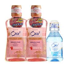 【 рысь супермаркеты 】 иморт из японии Ora2 белый музыка зуб полоскание вода костюм сладкий прибыль яблоко 460ml2+80ml