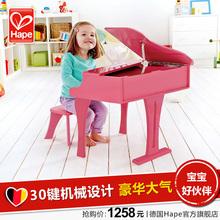 Hape30 связь пианино треугольник вертикальный ребенок головоломка обучения в раннем возрасте деревянный мужской и женщины ребенок ребенок игрушка черный розовый