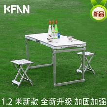 Kfan новый на открытом воздухе случайный складной стол отправить набор наряд кемпинг обеденный стол портативный алюминиевых сплавов выставка промышленность пропаганда реклама стол